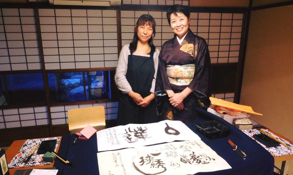 02-esperienze-giappone-arte-calligrafia