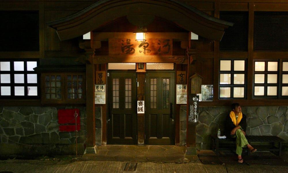 07-nozawa-onsen-experience