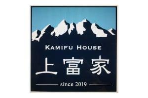 Kamifu House