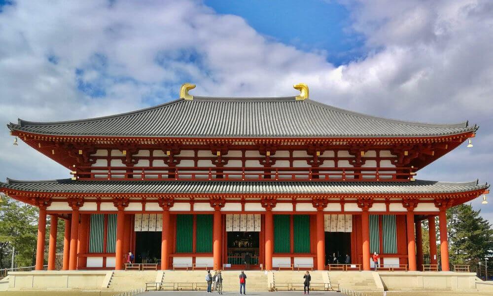 Nara Kofukuji